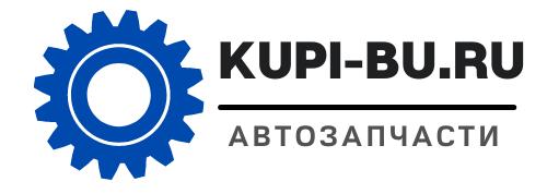 Kupi-bu.ru Автозапчасти